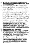 Превью 31 (490x700, 115Kb)