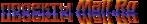 Превью МАЙЛ2 (635x104, 64Kb)