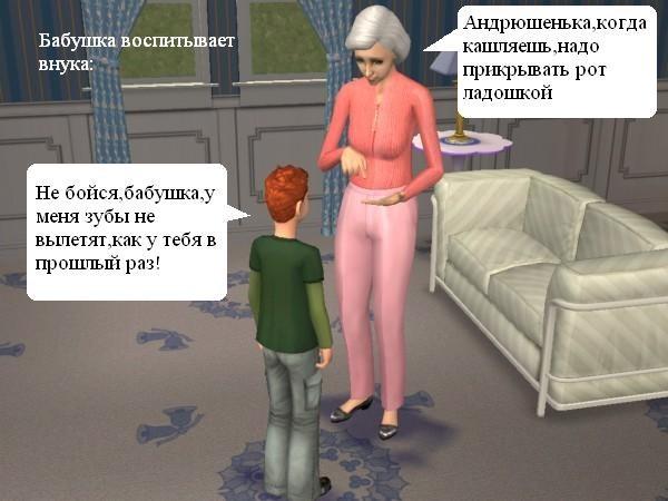 Мат и ментов анекдоты проституток про