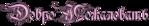 Превью надпись ДОБРО6 (539x94, 49Kb)