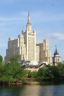Жил.дом на Кудринск. площади (220x329, 17Kb)