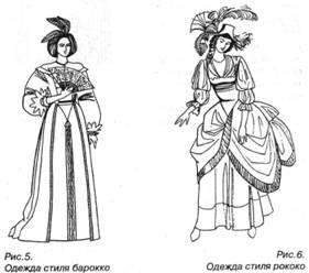 Платье рисунок барокко