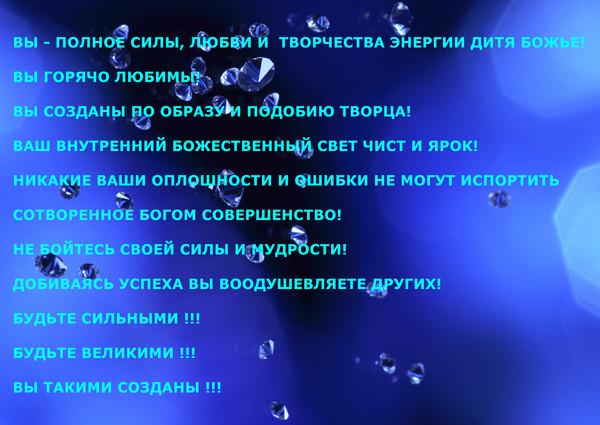 -!_1_~1 (600x425, 99Kb)