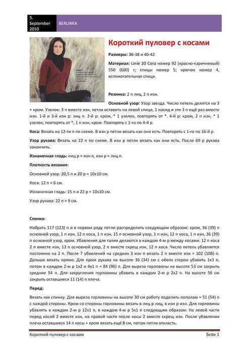 pulover_10_1 (494x700, 40Kb)