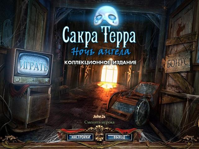 Sacra Terra Angelic Night Collector's Edition (Portable) 413 MB Year