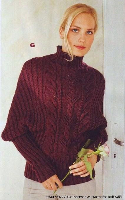 платья блузы с рукавом летучая