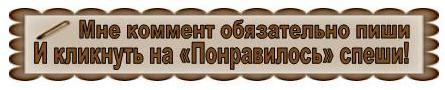 3422645_img0 (445x90, 77Kb)