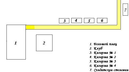 план (536x300, 16Kb)