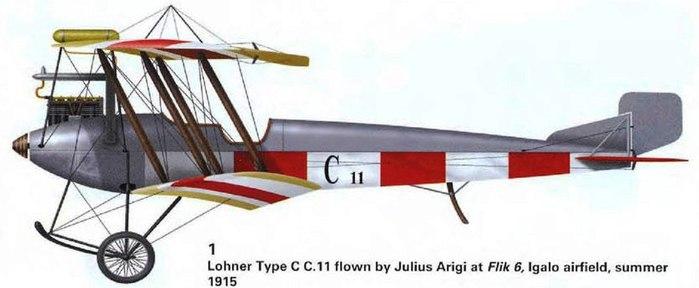 02 Ариги Лонер 1915 (700x288, 37Kb)