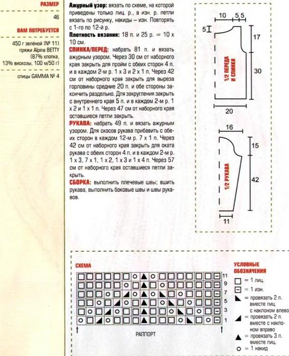 aju-di1 (567x700, 144Kb)