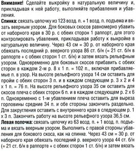 di-jak2 (456x506, 169Kb)