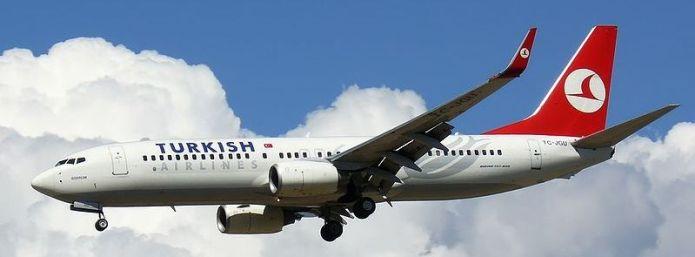 авиакомпания Turkish Airlines/2741434_1415 (695x257, 23Kb)