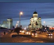 фото Екатеринбурге (190x160, 8Kb)