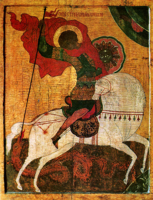 Чудо Георгия о змие. Новгородская икона. XV в (533x700, 320Kb)