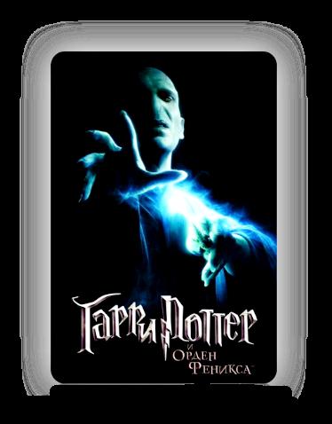 3996605_Harry_Potter_5 (374x478, 93Kb)