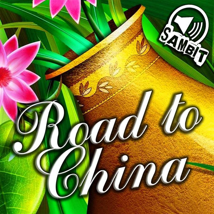 DJ ������ ������� - ROAD TO CHINA (700x700, 218Kb)
