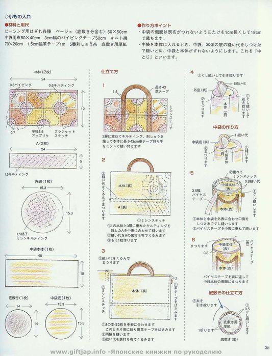 схема вязания фитона
