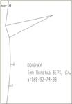 Превью 5 (488x700, 66Kb)