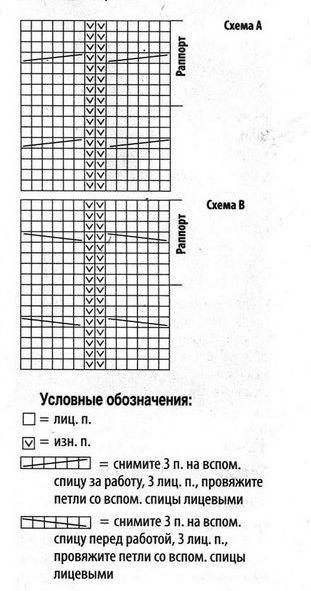 8680901 (311x591, 45Kb)