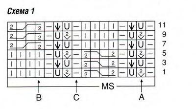 p0020_cr11 (400x223, 34Kb)