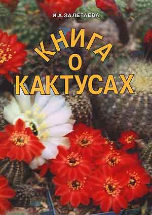 Игорь соколов мажор умереть чтобы родиться читать в онлайн