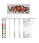 Превью tres rosas 1 (472x512, 52Kb)