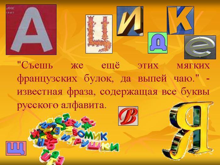 0007-007-Sesh-zhe-eschjo-etikh-mjagkikh-frantsuzskikh-bulok-da-vypej-chaju (700x525, 64Kb)