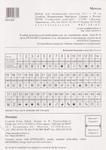 Превью 23 (495x700, 250Kb)