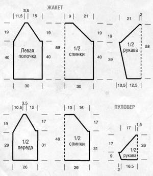 knitting-scheme-63 (300x343, 15Kb)