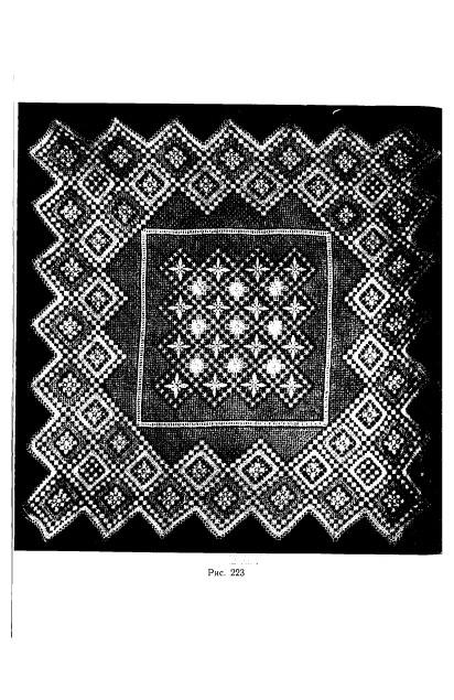 Ручное плетение кружева
