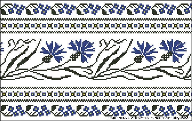 Белорусские узоры вышивка крестиком схемы 47