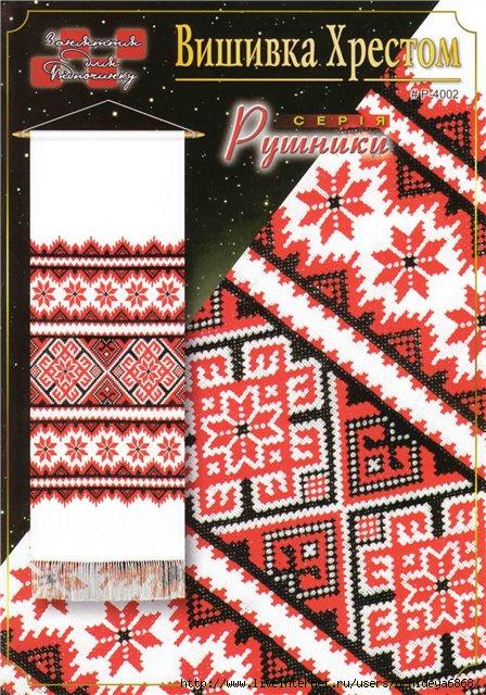 купить схему для вышивания цветов из бисера на проволоке