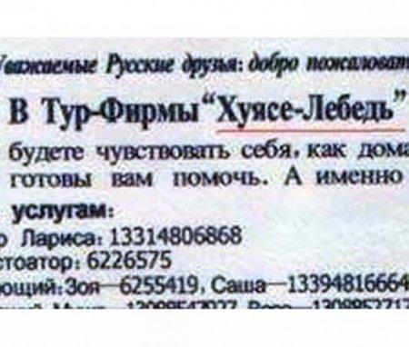 1307020040_1306995276_1305991409_19 (450x382, 36Kb)