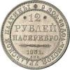 Смайл - 12 руб (100x100, 9Kb)