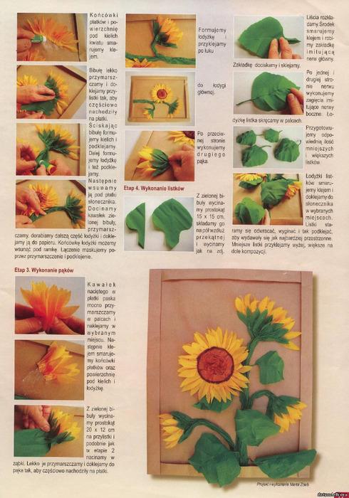 Подсолнух.  Рукоделие из гофрированной бумаги, аппликация для детей.