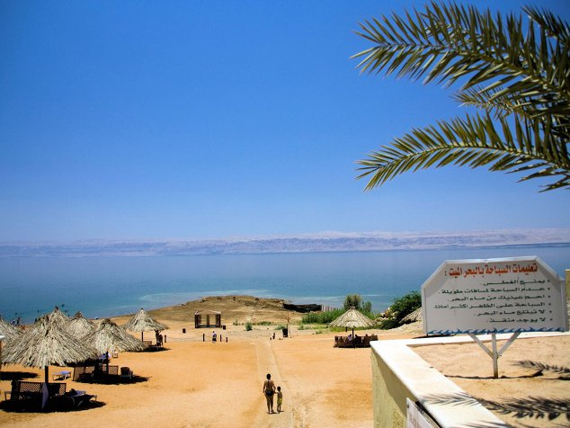 израиль (634x476, 60Kb)