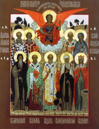 000807 святые (331x428, 92Kb)