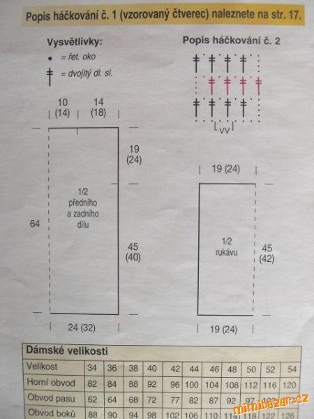 2 (450x600, 37Kb)