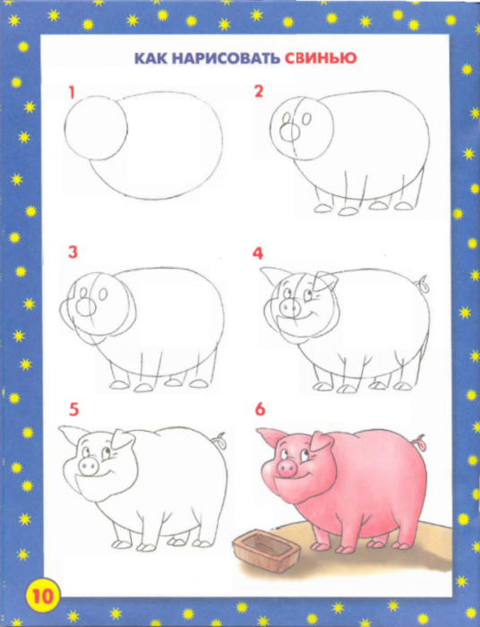 easy drawing lessons for kids
