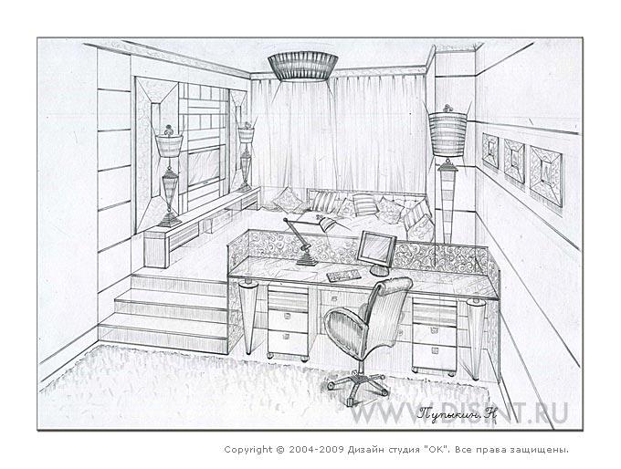 Нарисовать интерьер комнаты