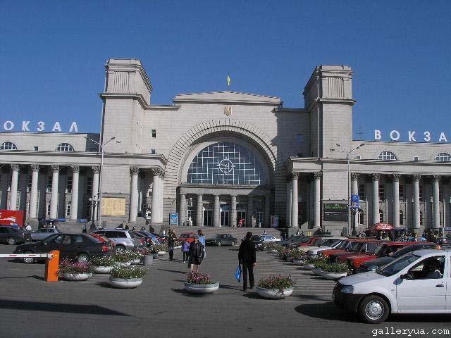 Днепропетровск вокзал copy (640x480, 77Kb)