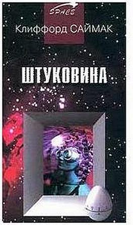 images (264x444, 27Kb)