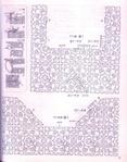 Превью page32 (548x700, 209Kb)