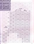 Превью page38 (545x700, 194Kb)