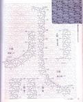 Превью page55 (567x700, 186Kb)