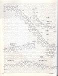 Превью page56 (541x700, 172Kb)