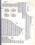 Превью page73 (540x700, 181Kb)