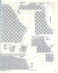 Превью page79 (551x700, 96Kb)