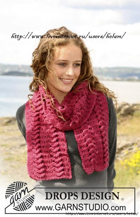 ажурный узор для шарфа спицами.