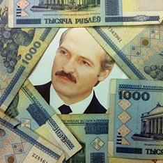 Белорусскии рубли (234x234, 61Kb)
